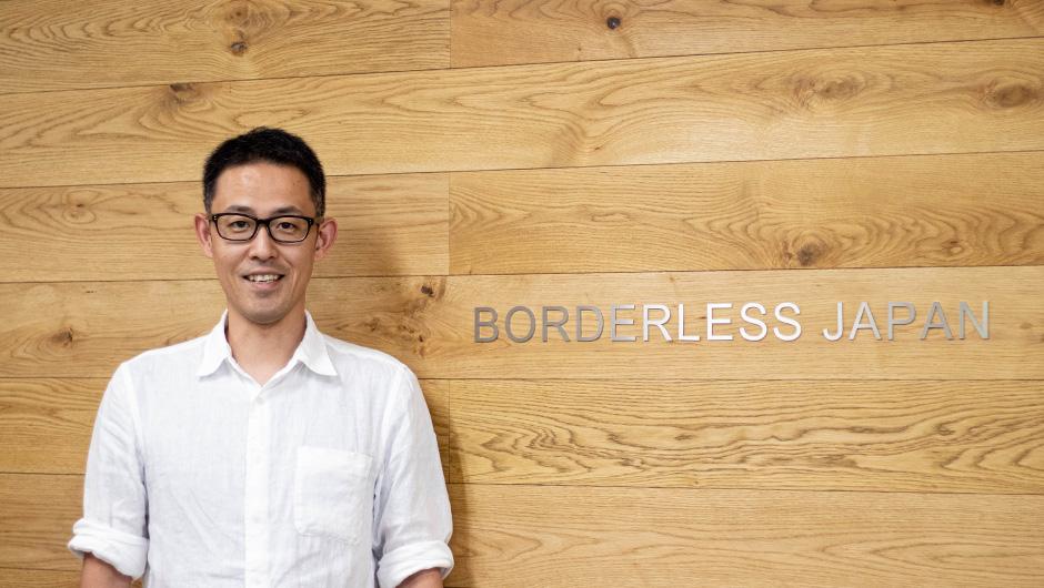 株式会社ボーダレス・ジャパン代表取締役副社長の鈴木雅剛さん正面画像