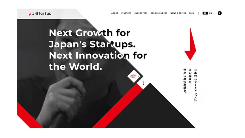 J-Startupの画像