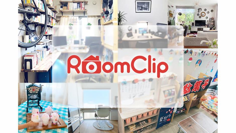 RoomClipのサービスロゴ入りパネル