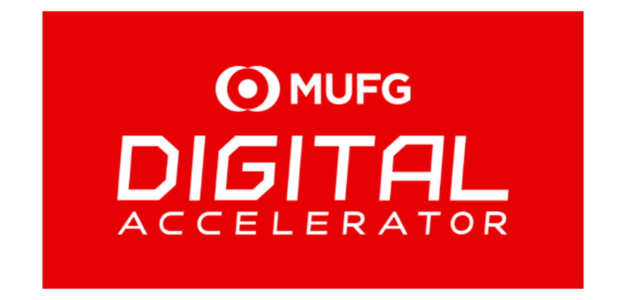 MUFG Digital アクセラレータ