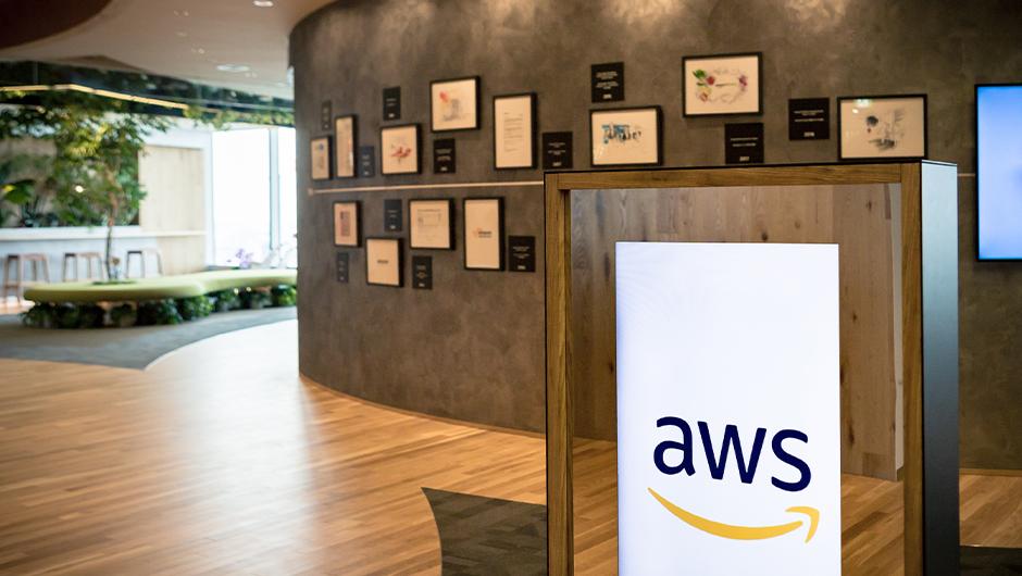 アマゾンウェブサービスジャパン株式会社のエントランス画像