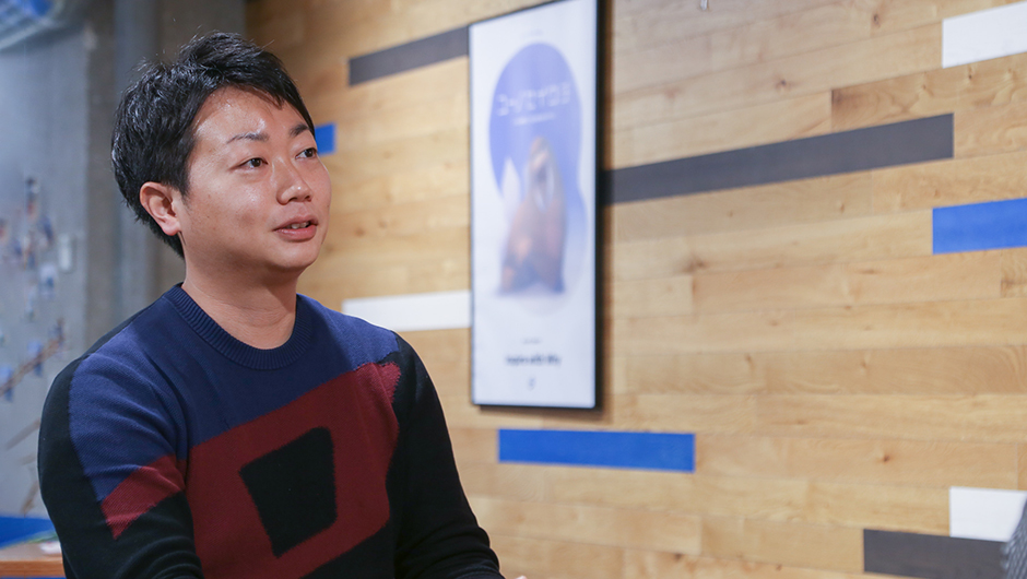 goodpatchデザインストラテジスト伊澤和宏さんの横顔